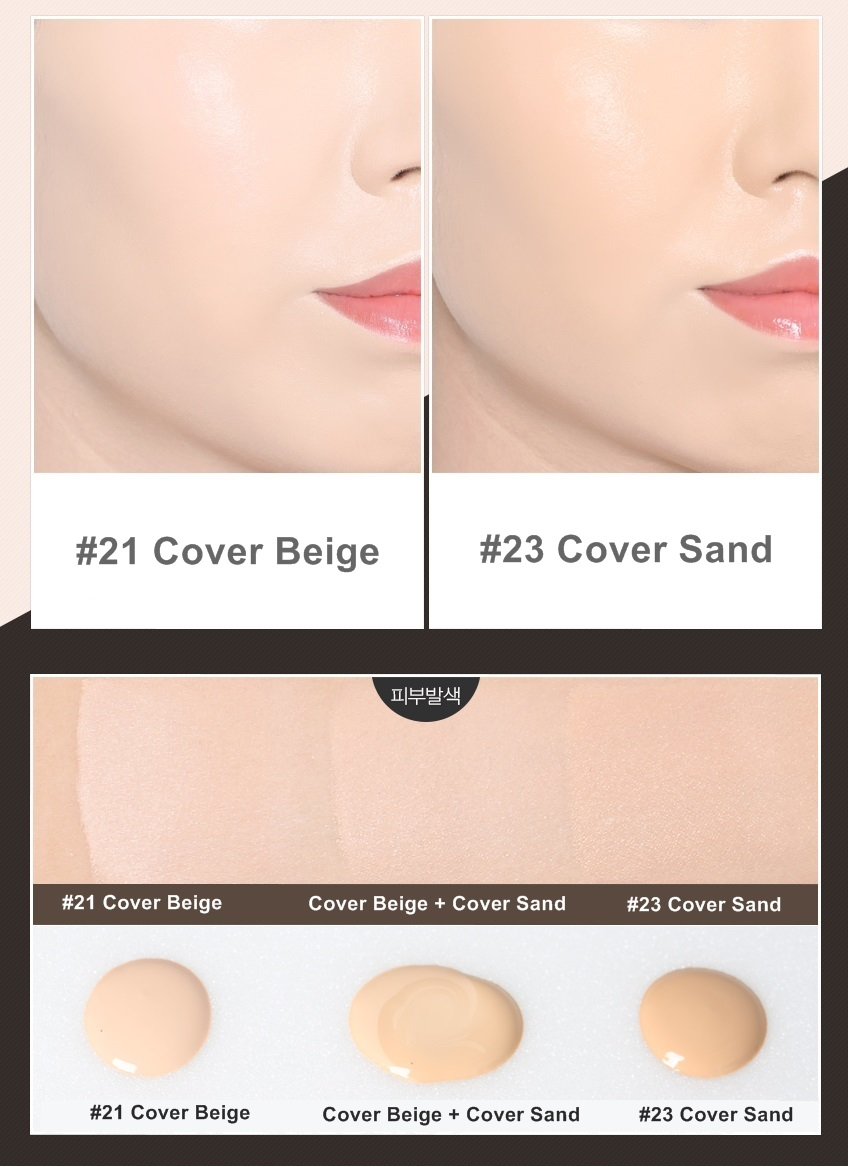 Cover Fit Foundation04.jpg (848×1167)