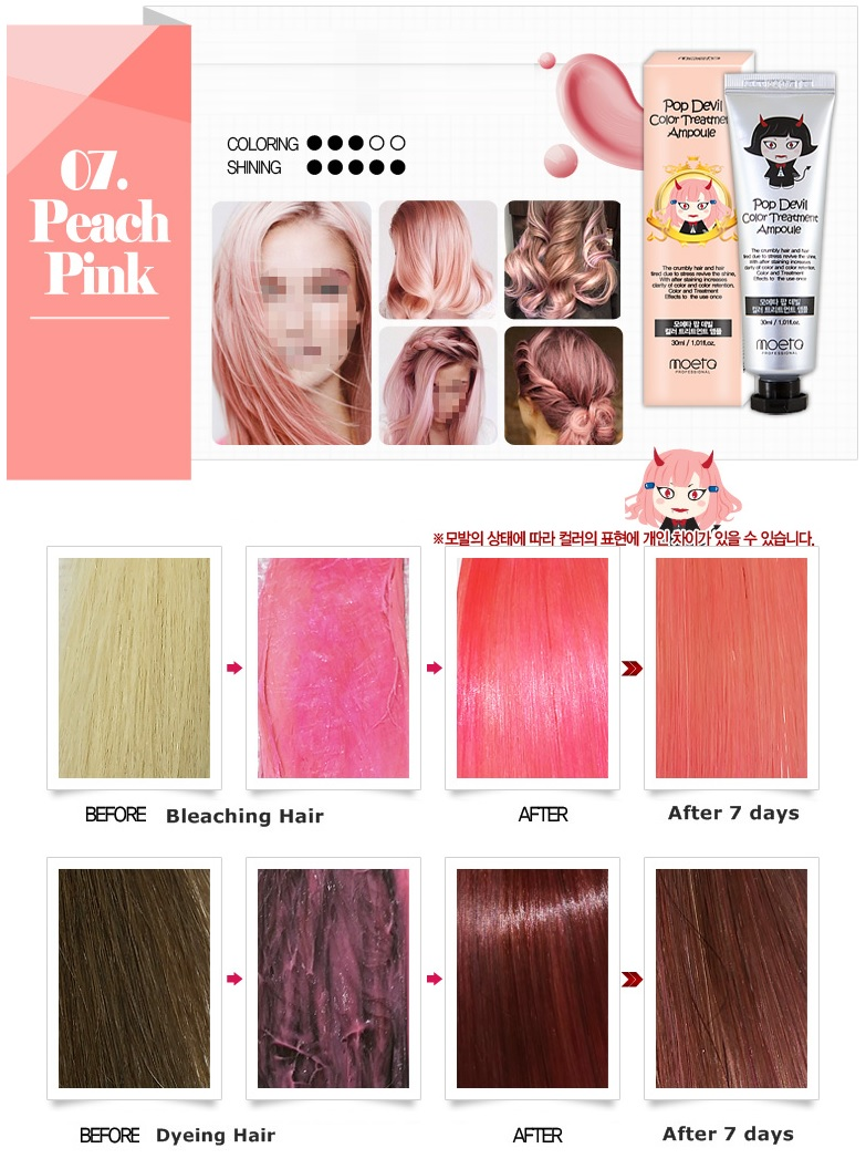 Moeta Pop Devil Color Hair Dye Treatment Ampoule 30ml