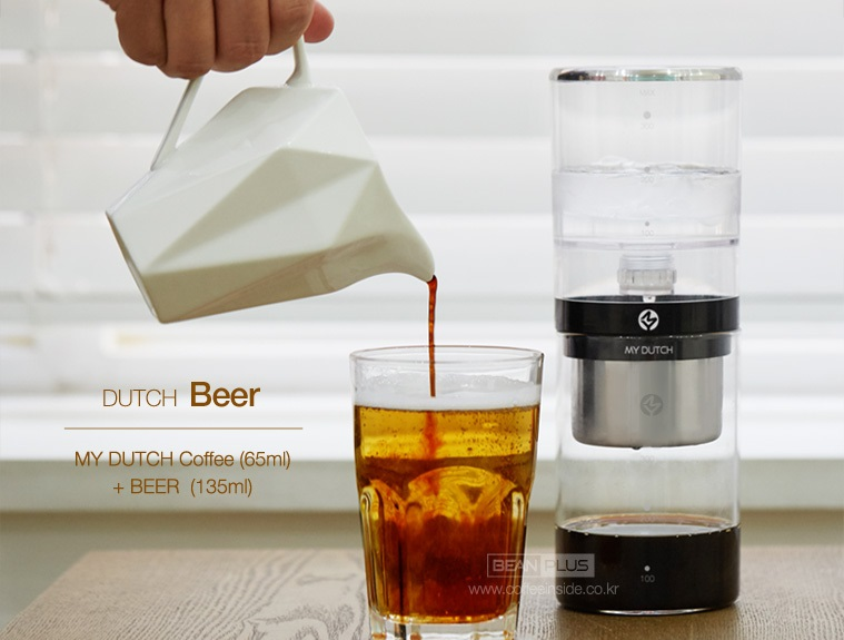 Coffee Maker From The Netherlands : Bean Plus