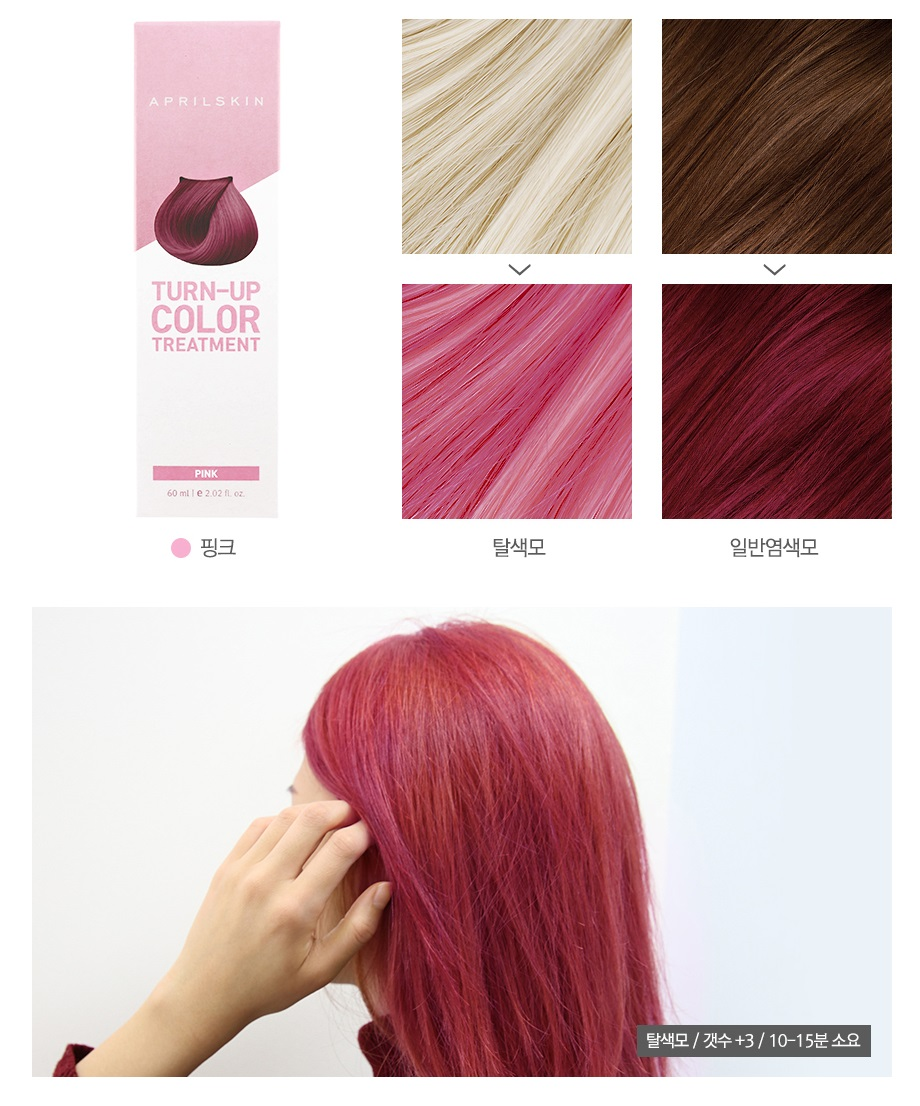 Mixing Hair Color With Shampoo