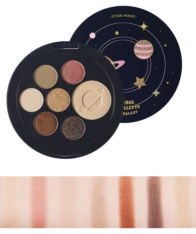 Etude House Be my universe