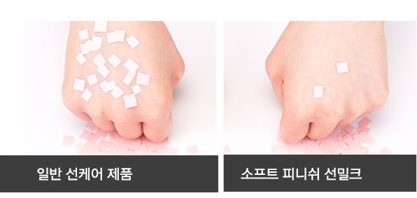 Kết quả hình ảnh cho All Around Safe Block Waterproof Sun Milk - 40ml (SPF50+ PA++++