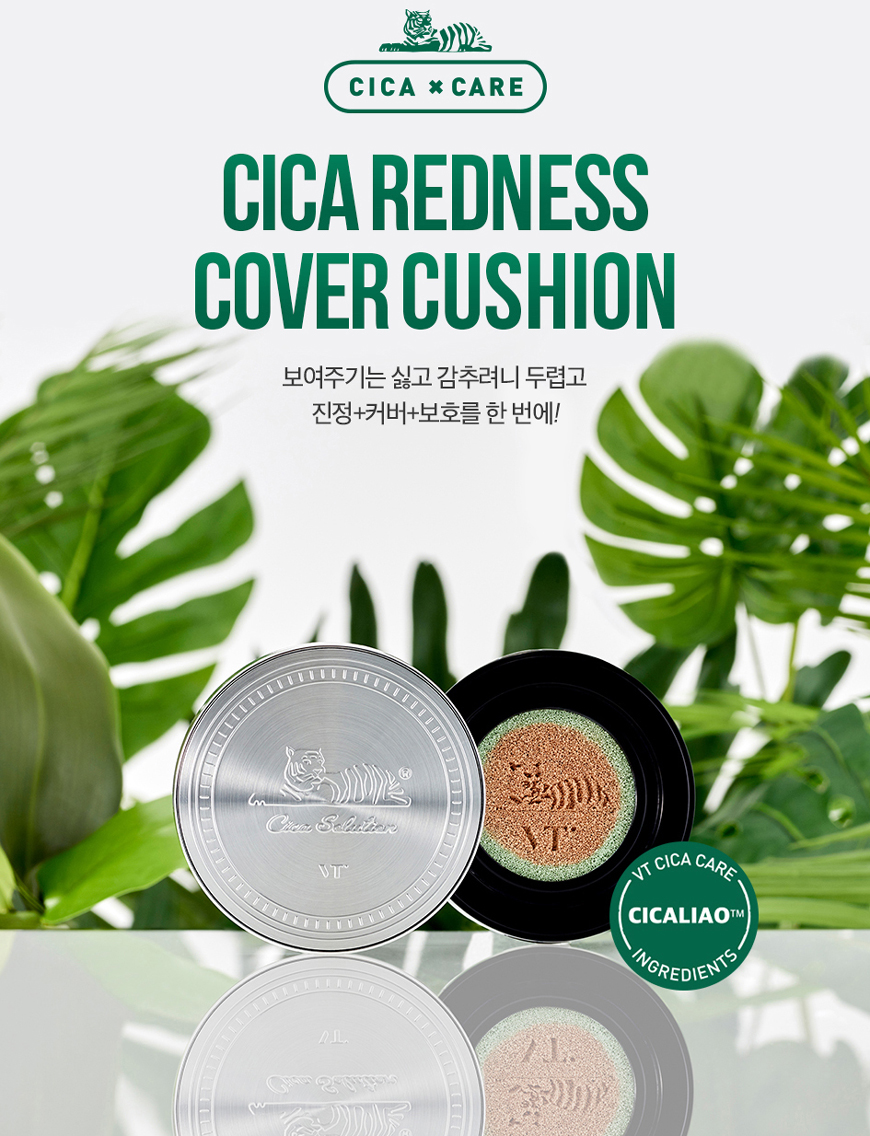 VT Cica Redness Cover Cushion