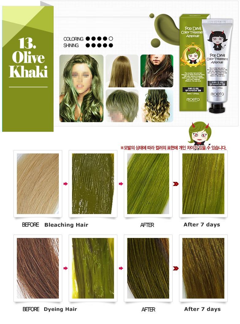 MOETA Pop Devil Color Hair Dye Treatment Ampoule (30ml) Korean ...