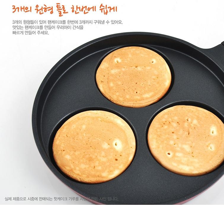 """Queen Sense square frying pan 10.6/"""" x 10.6/"""""""